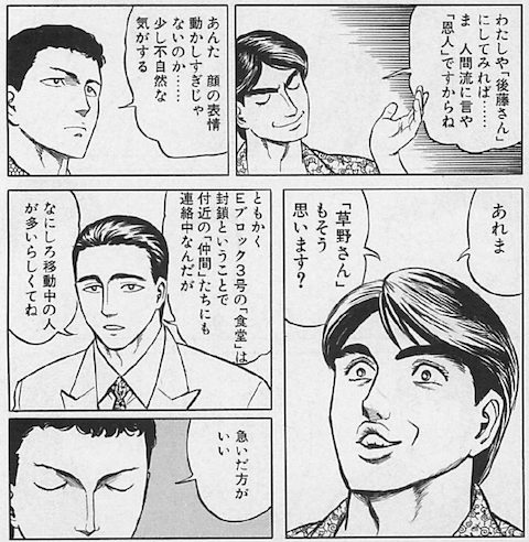 三木4.png