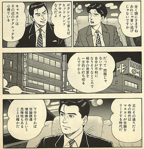 田原2.png