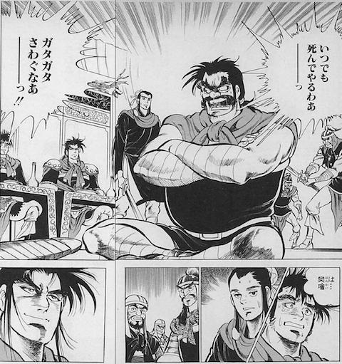 本棚持ち歩き隊! | SSブログ